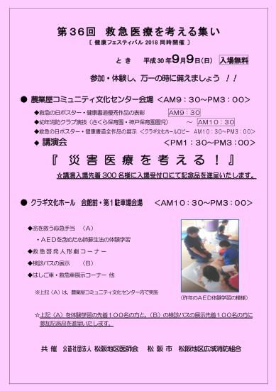 tsudoi.pngのサムネール画像